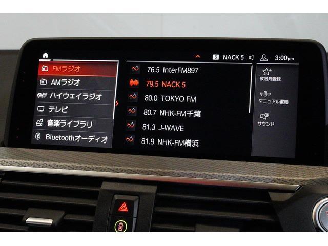 「BMW」「X3」「SUV・クロカン」「東京都」の中古車24