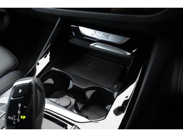「BMW」「X3」「SUV・クロカン」「東京都」の中古車29