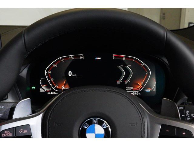 「BMW」「X3」「SUV・クロカン」「東京都」の中古車32