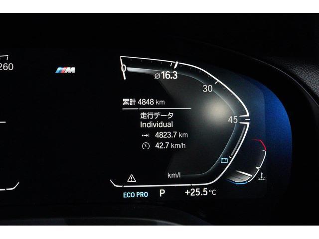 「BMW」「X3」「SUV・クロカン」「東京都」の中古車56