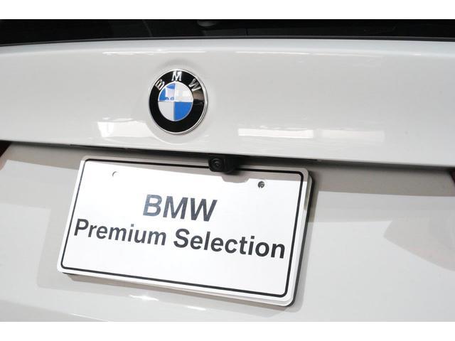 「BMW」「X3」「SUV・クロカン」「東京都」の中古車66