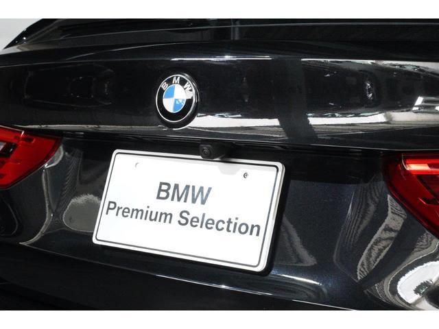 「BMW」「5シリーズ」「ステーションワゴン」「東京都」の中古車11