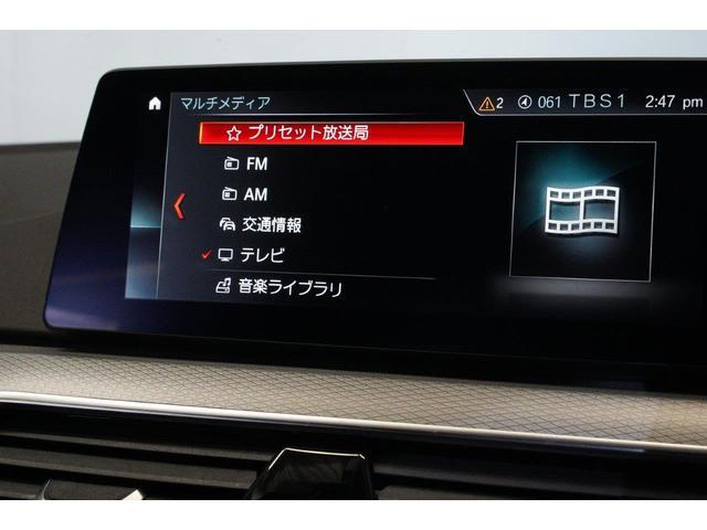 「BMW」「5シリーズ」「ステーションワゴン」「東京都」の中古車20