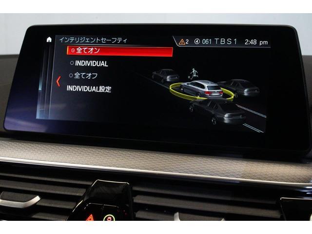「BMW」「5シリーズ」「ステーションワゴン」「東京都」の中古車23