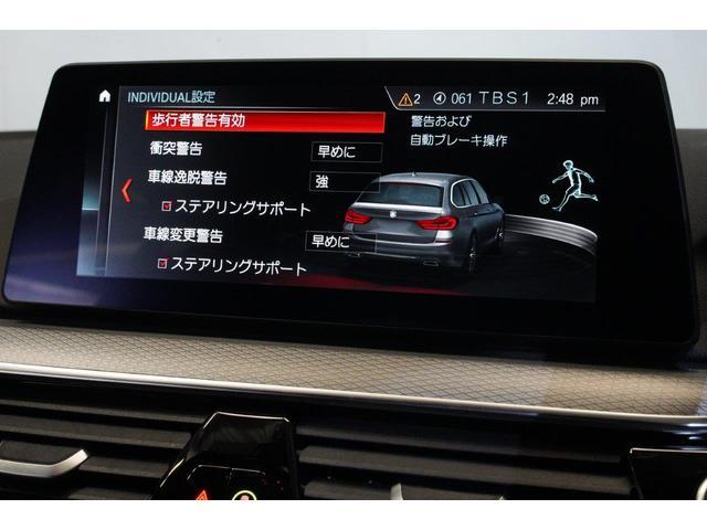 「BMW」「5シリーズ」「ステーションワゴン」「東京都」の中古車24