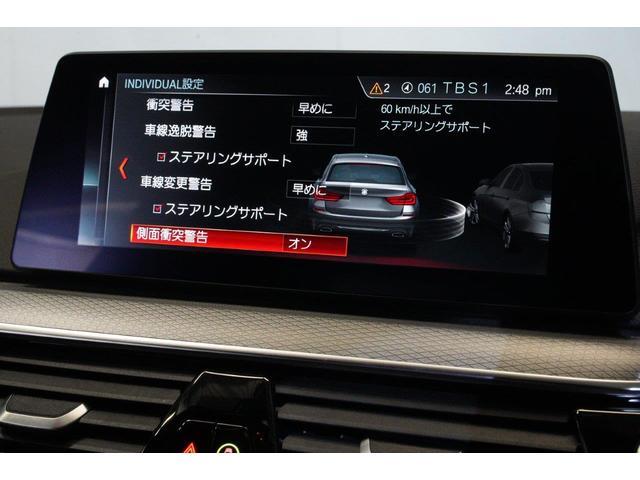 「BMW」「5シリーズ」「ステーションワゴン」「東京都」の中古車25