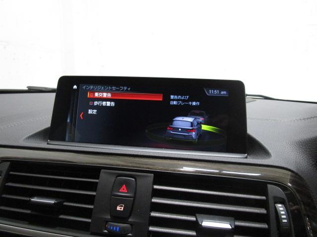 「BMW」「1シリーズ」「コンパクトカー」「東京都」の中古車19