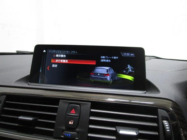 「BMW」「1シリーズ」「コンパクトカー」「東京都」の中古車20