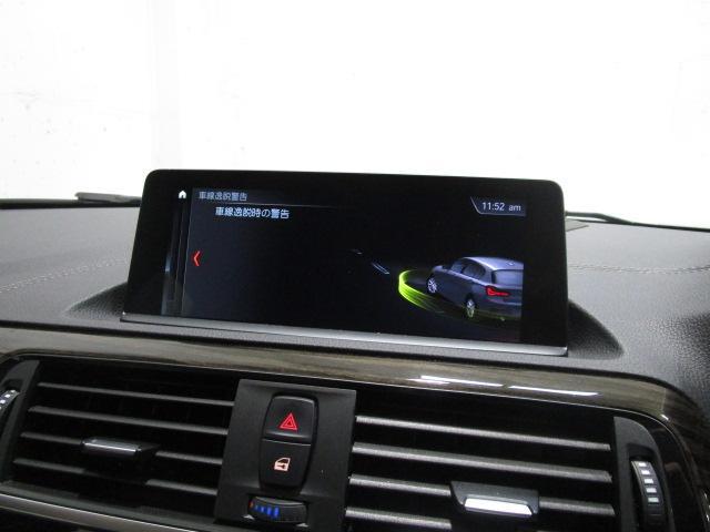 「BMW」「1シリーズ」「コンパクトカー」「東京都」の中古車21