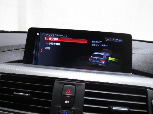 「BMW」「4シリーズ」「セダン」「東京都」の中古車19