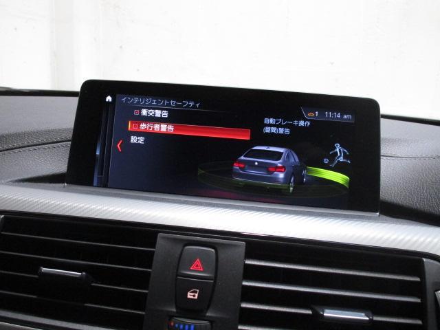 「BMW」「4シリーズ」「セダン」「東京都」の中古車20