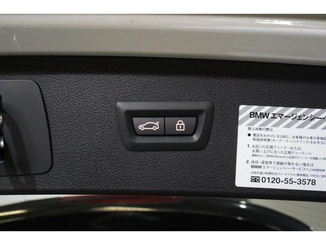 「BMW」「2シリーズ」「コンパクトカー」「東京都」の中古車11