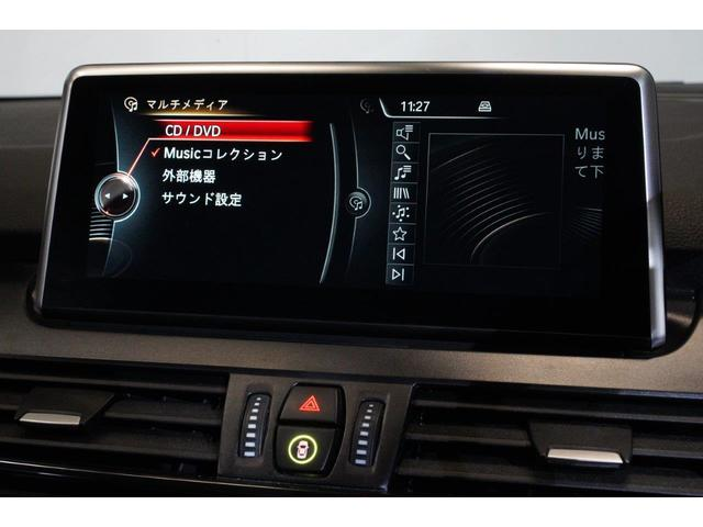 「BMW」「2シリーズ」「コンパクトカー」「東京都」の中古車15