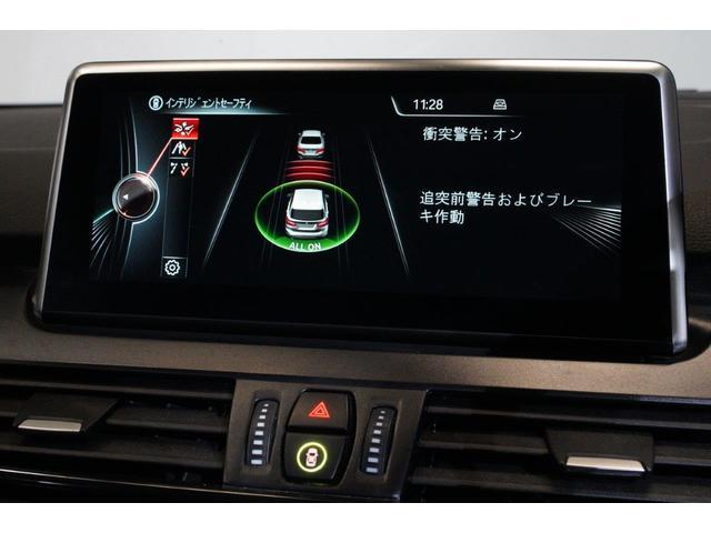 「BMW」「2シリーズ」「コンパクトカー」「東京都」の中古車17