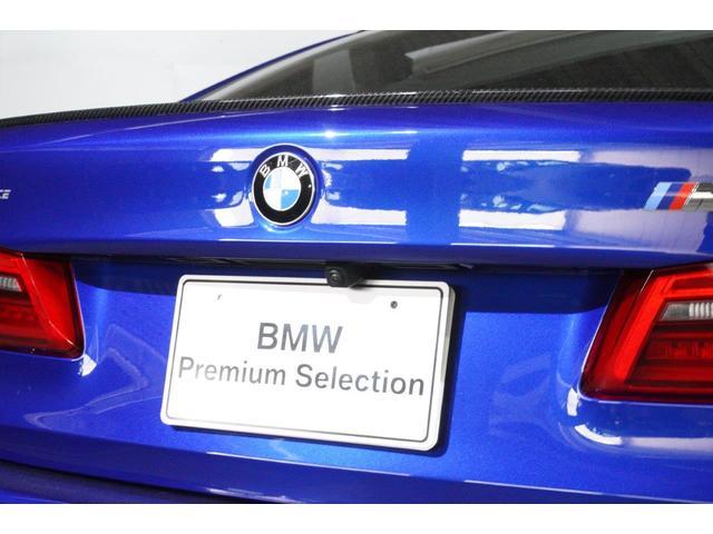 「BMW」「M5」「セダン」「東京都」の中古車14