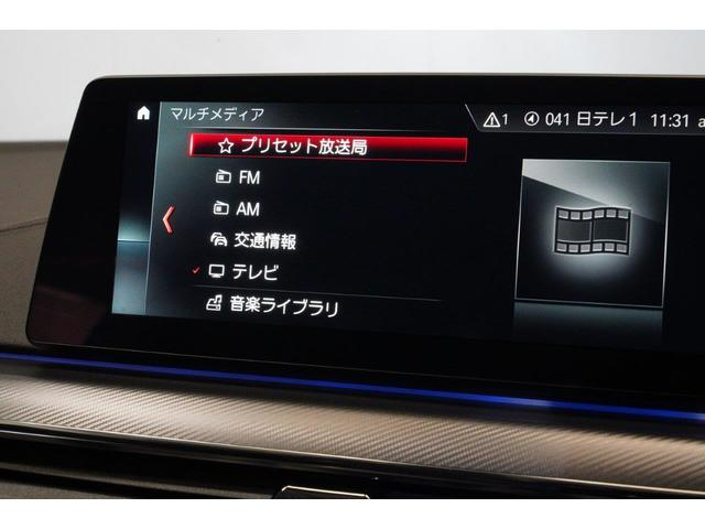 「BMW」「M5」「セダン」「東京都」の中古車24