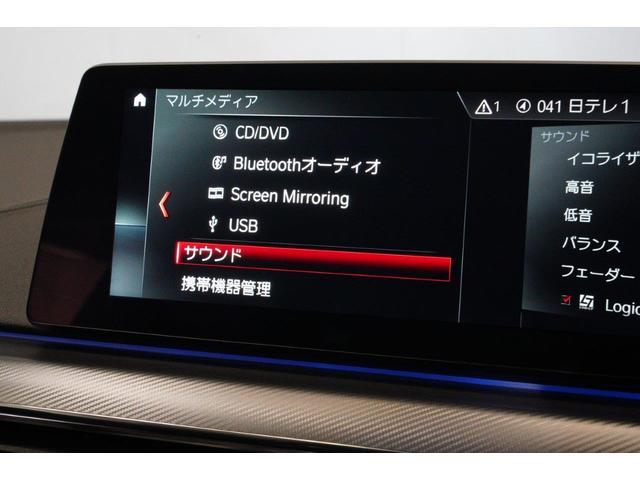「BMW」「M5」「セダン」「東京都」の中古車25
