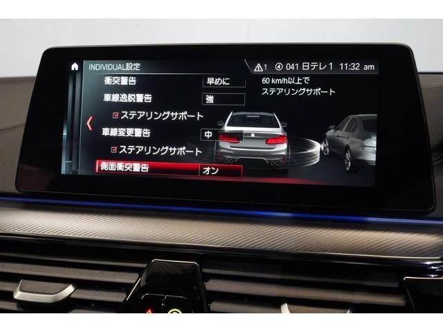 「BMW」「M5」「セダン」「東京都」の中古車29