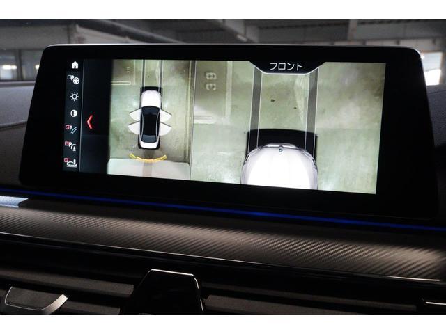 「BMW」「M5」「セダン」「東京都」の中古車43