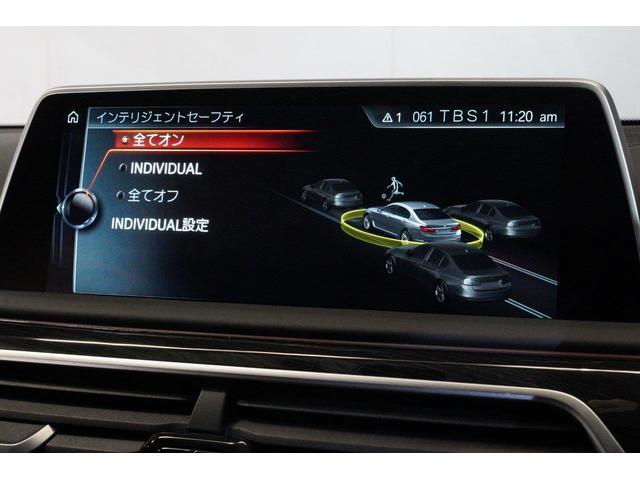 740i Mスポーツ サンルーフ 黒レザー 20インチ ハーマンカードン(18枚目)