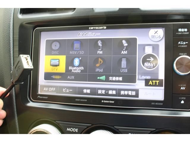 スバル フォレスター 2.0XTアイサイト アドバンテージライン地デジナビRカメラ