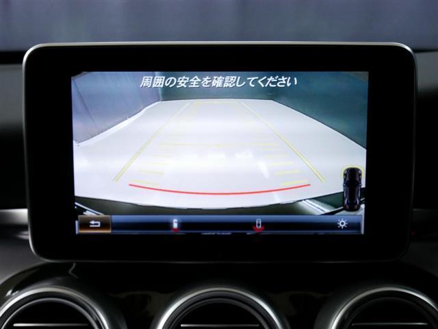 C200 アバンギャルド ベーシックパッケージ ヤナセ保証(10枚目)