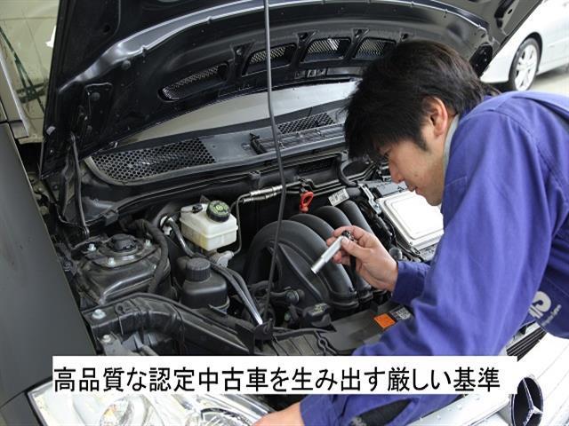 「スマート」「スマートフォーツークーペ」「クーペ」「東京都」の中古車40