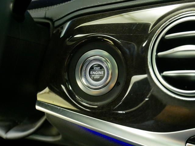 S560 4MATIC ロング AMGライン ショーファーパッケージ 2年保証 新車保証(23枚目)