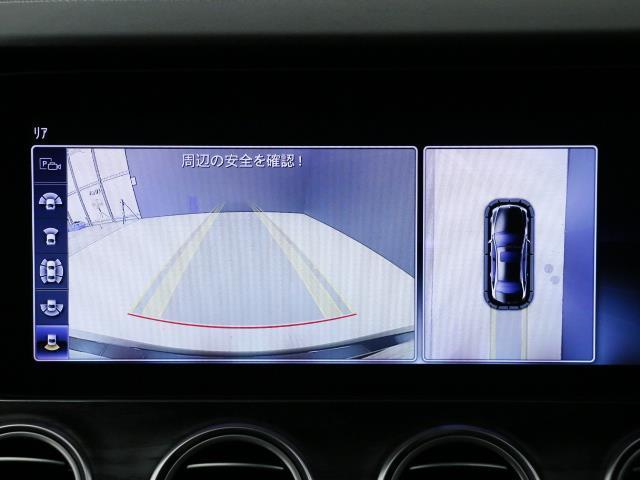 E200 アバンギャルド スポーツ 4年保証 新車保証(11枚目)