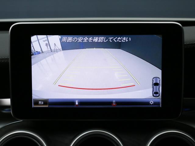 メルセデス・ベンツ M・ベンツ C200 アバンギャルド AMGライン ベーシックパッケージ
