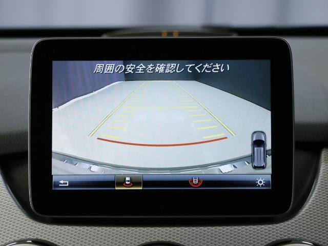 B180 レーダーセーフティパッケージ 4年保証 新車保証(11枚目)