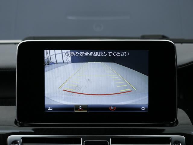 CLS220d AMGライン 4年保証 新車保証(11枚目)