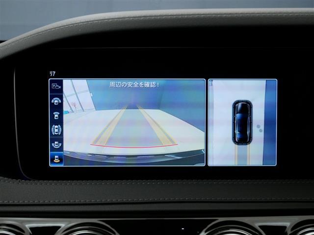 S450 ロング AMGラインプラス 新車保証(9枚目)