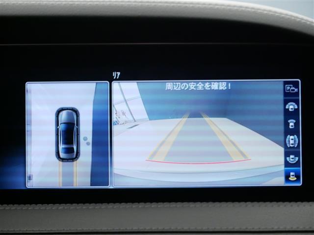 S560 4MATIC ロング AMGライン 4年保証(9枚目)