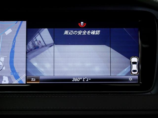S550 ロング AMGスポーツパッケージ 1年保証(9枚目)