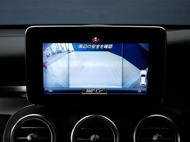 GLC250 4マチック スポーツ 4年保証 新車保証(9枚目)