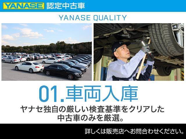 入荷されたお車は新車販売からの下取車が中心です。新車販売時から整備・車検などヤナセスタッフによるメンテナンスが施され、状態の維持・管理がされているお車が中古車として入荷されます。