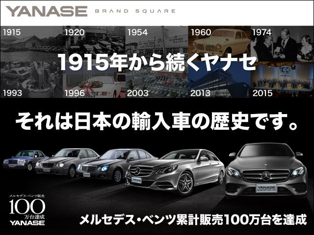 45TFSI クワトロ 1ヶ月保証 新車保証(34枚目)