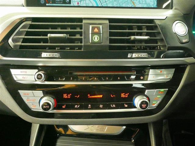 xDrive20d Mスポーツ 1ヶ月保証(12枚目)