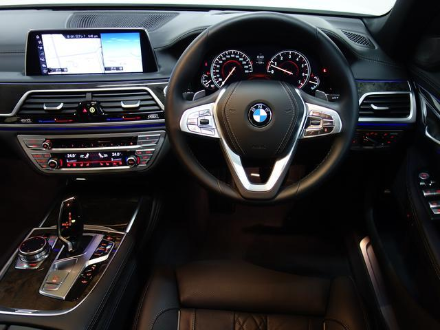 BMW BMW 740i Mスポーツ 全国2年保証 1オーナー SR ACC