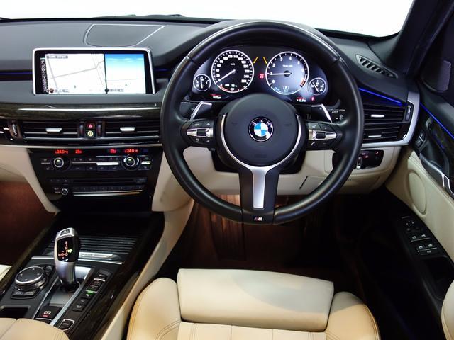 BMW BMW X5 xDrive 40e Mスポーツ 全国2年保証 弊社デモカー