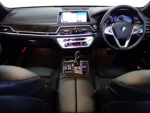 BMW BMW 740i Mスポーツ 全国2年保証 20AW 黒革 SR