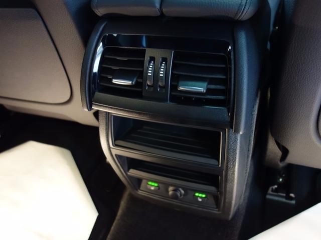 BMW BMW X5 xDrive 35d Mスポーツ 全国1年保証 セレクトP