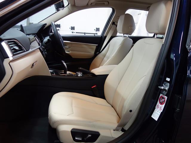 BMW BMW 330eラグジュアリー 18AW LED ACC HUD