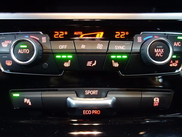 BMW BMW 218dアクティブツアラー ラグジュアリー コンフォートP
