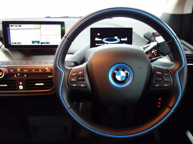 BMW BMW アトリエ レンジ・エクステンダー装備車 新型バッテリー