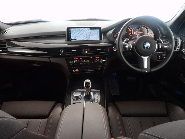 xDrive 35d Mスポーツ セレクトP PSR ACC(11枚目)