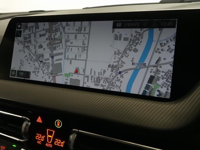 iDriveのダイレクト・メニュー・コントロールボタンによる、直感的な操作感が楽しめるHDDナビゲーション