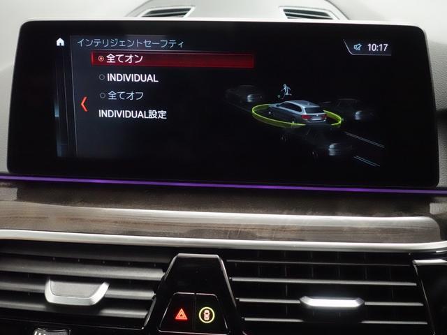 「BMW」「5シリーズ」「ステーションワゴン」「神奈川県」の中古車20