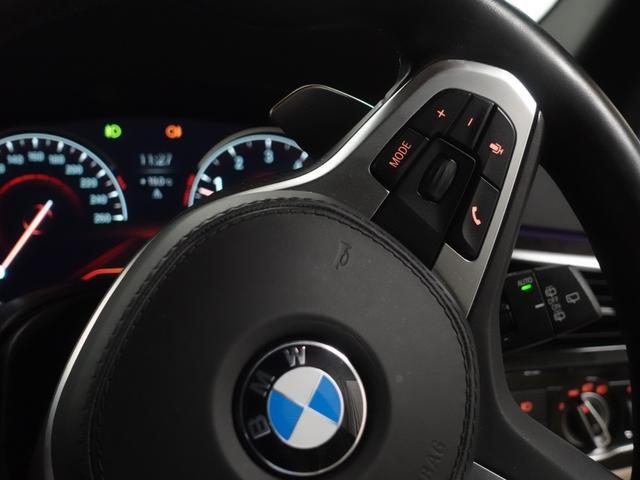 「BMW」「5シリーズ」「ステーションワゴン」「神奈川県」の中古車25